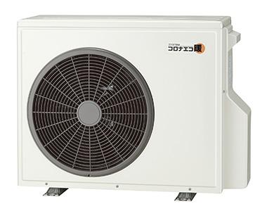コロナ エコ暖システム