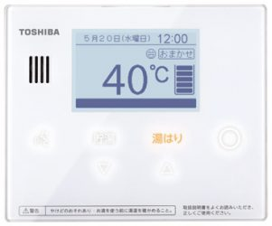 東芝エコキュートESTIA5シリーズ(フルオートハイグレード寒冷地向け)